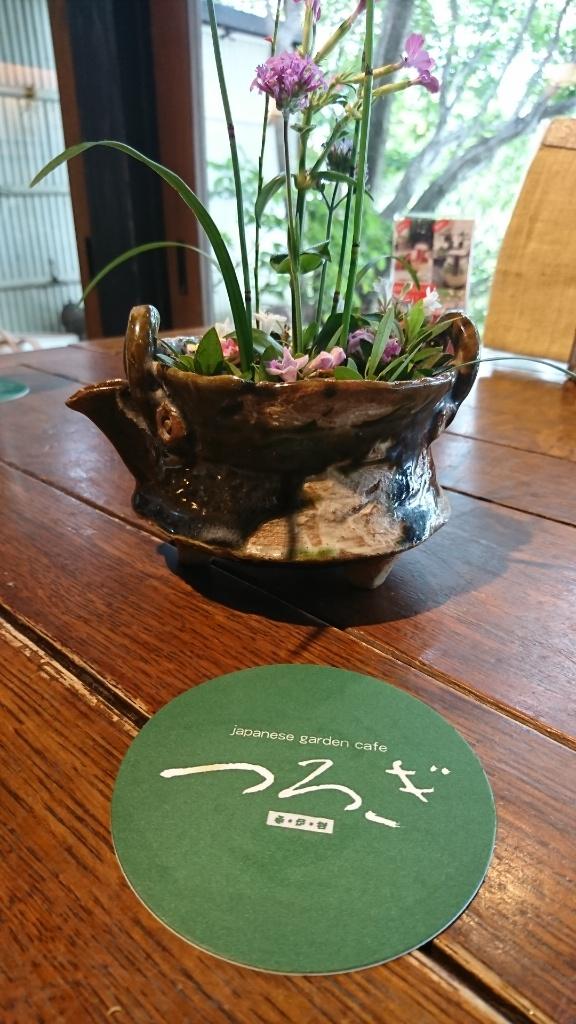 つろぎ花瓶