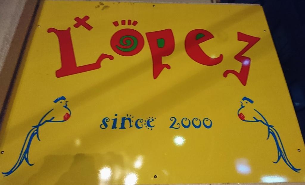 ロペズ (LOPEZ)グアテマラ人が焼く広島お好み焼き人気店