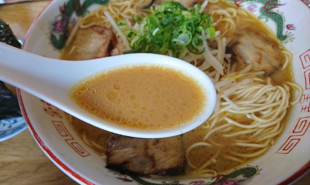遊山スープ