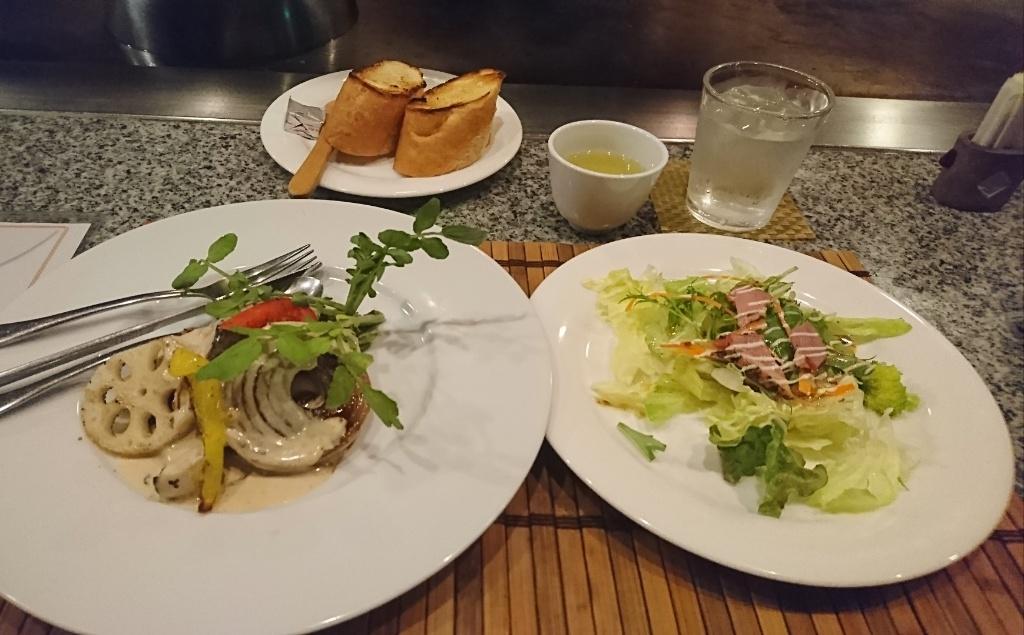 鉄板焼安芸魚ランチ