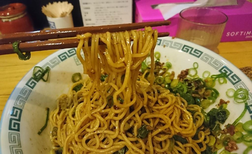 KUNIMAXⅦの麺